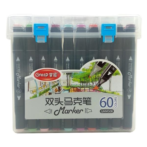 Hộp Viết Vẽ Marker 508/60