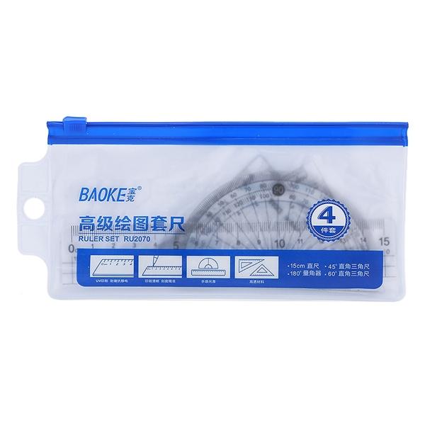 Bộ 2 Thước Bộ Baoke 15Cm RU2070
