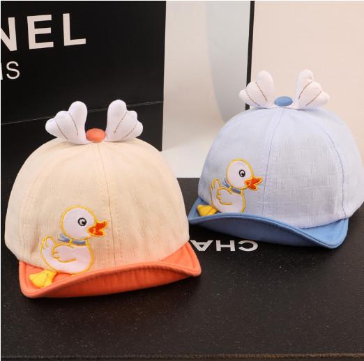 Mũ nón lưỡi trai cho trẻ em, nón lưỡi trai cho bé trai bé gái mẫu Vịt cực xinh