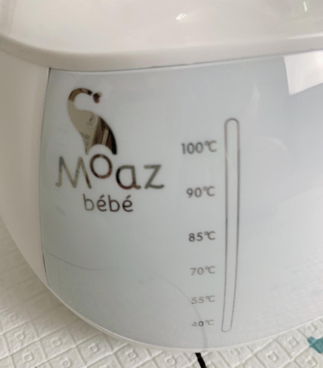 Bình đun nước thông minh Moaz Bebe MB-002 CHÍNH HÃNG