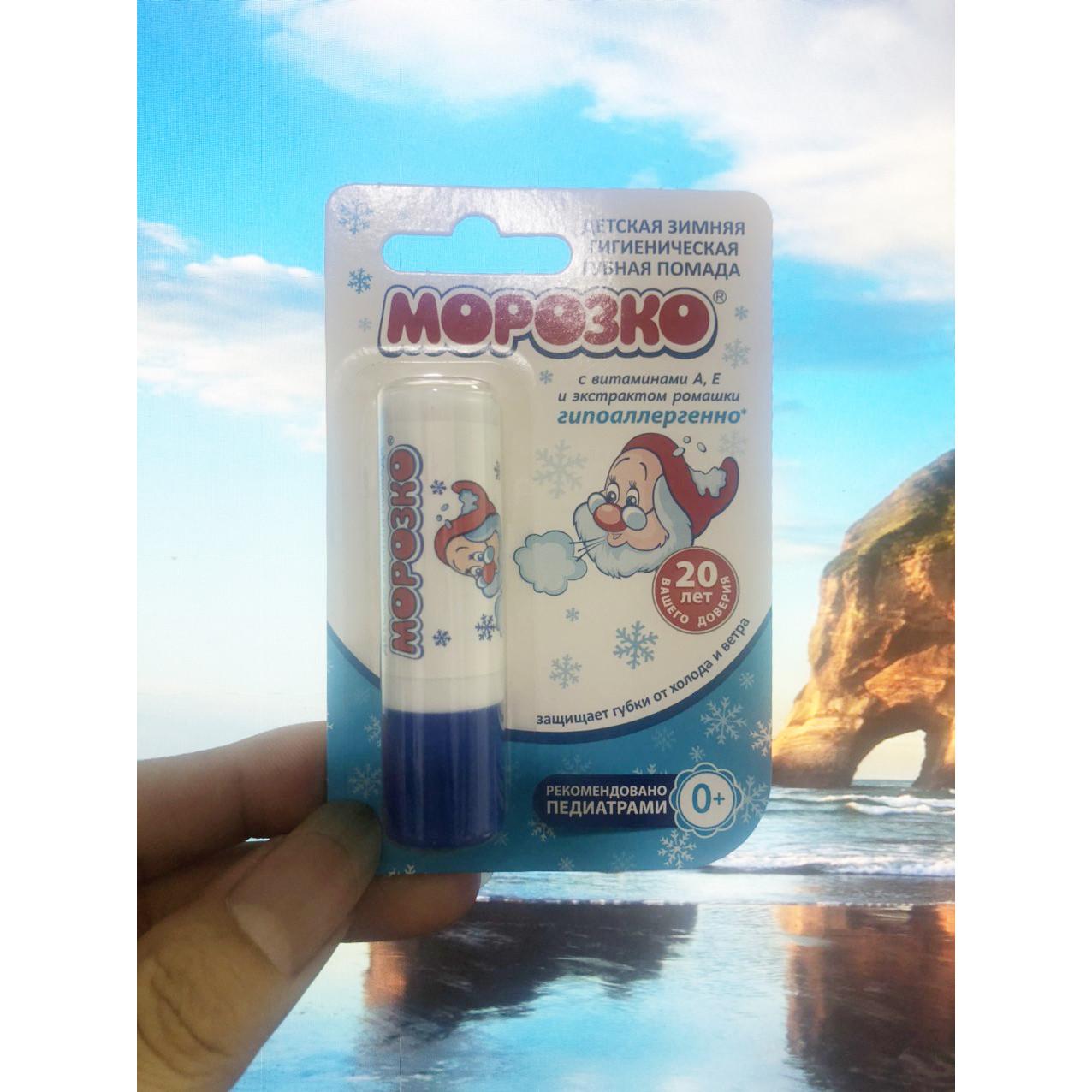 Son dưỡng môi trẻ em Ông Già Tuyết MOPO3CO