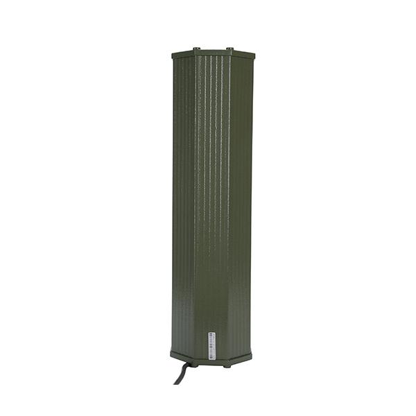 Loa chống thấm nước dùng ngoài trời DSPPA DSP405 40W- Hàng nhập khẩu