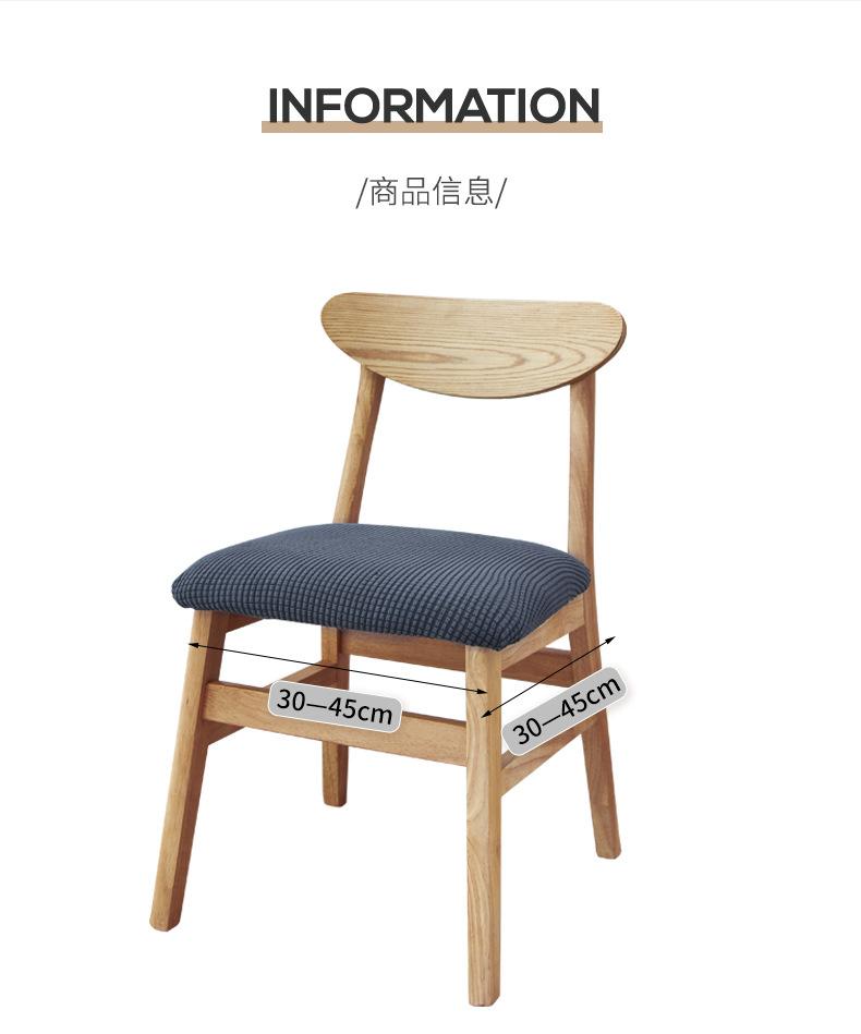 Vỏ bọc ghế ăn co giãn MARYTEXCO làm đẹp cho ghế da bị xước rách, bôi bẩn, bảo vệ bề mặt ghế da, có loại DÙNG CHO MÙA HÈ và DÙNG CHO MÙA ĐÔNG