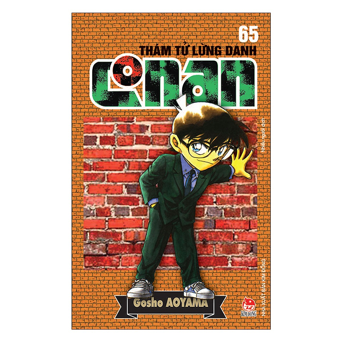 Combo Thám Tử Lừng Danh Conan Tập 61 - 70 (Bộ 10 cuốn)