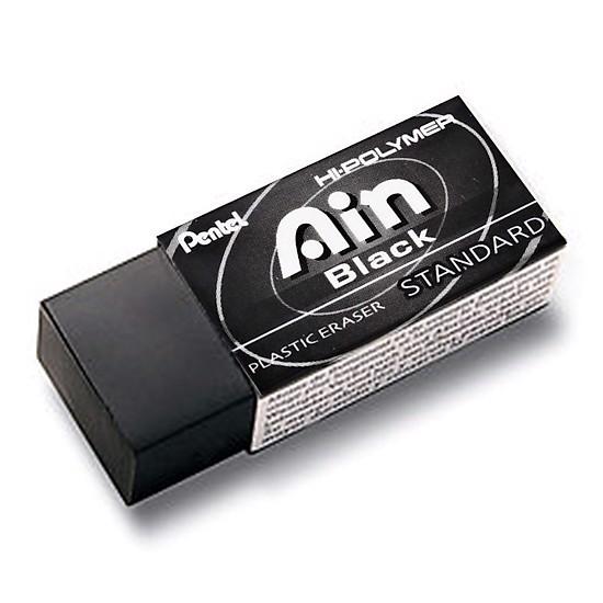 Gôm Tẩy Bút Chì Pentel Ain Black -  Màu đen (viên nhỏ)