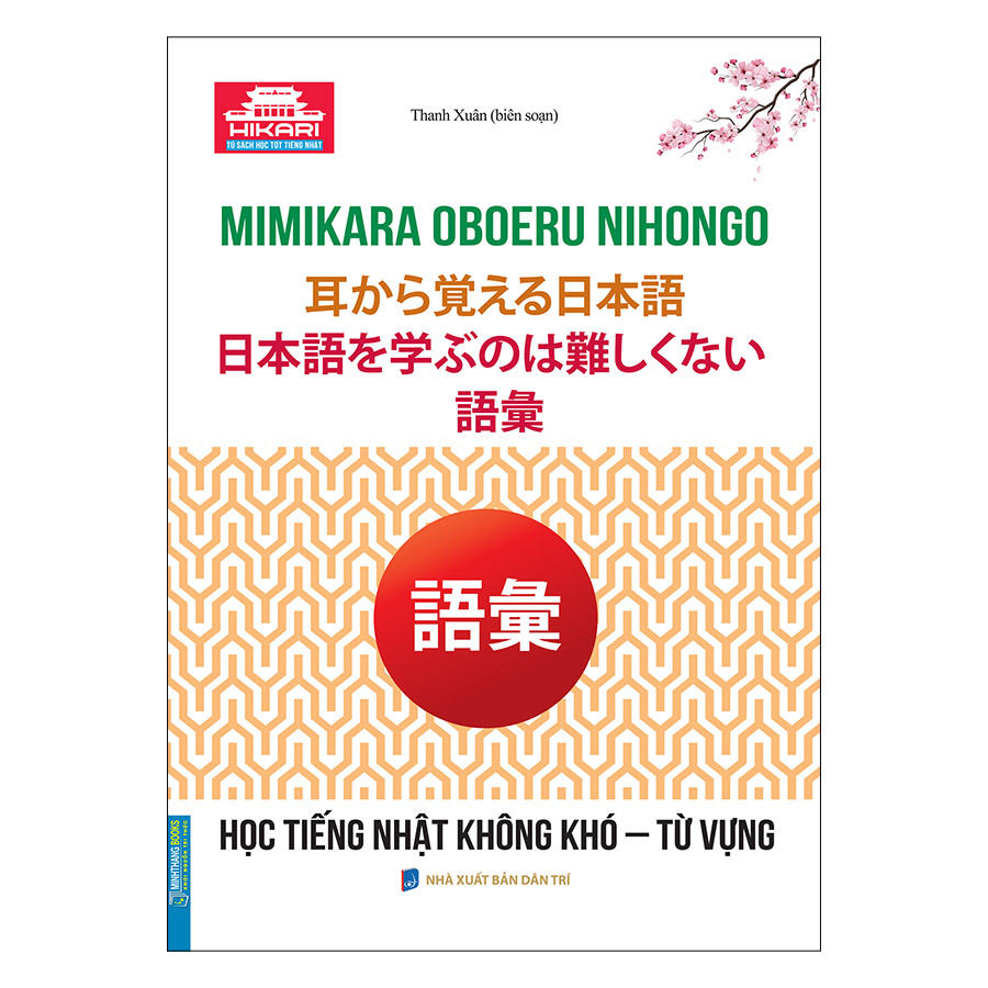 Học Tiếng Nhật Không Khó - Từ Vựng