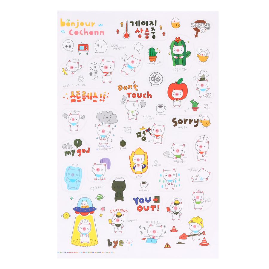 Bộ 6 Tấm Sticker Dán Trang Trí - Bonjour Cochonn Ver 2