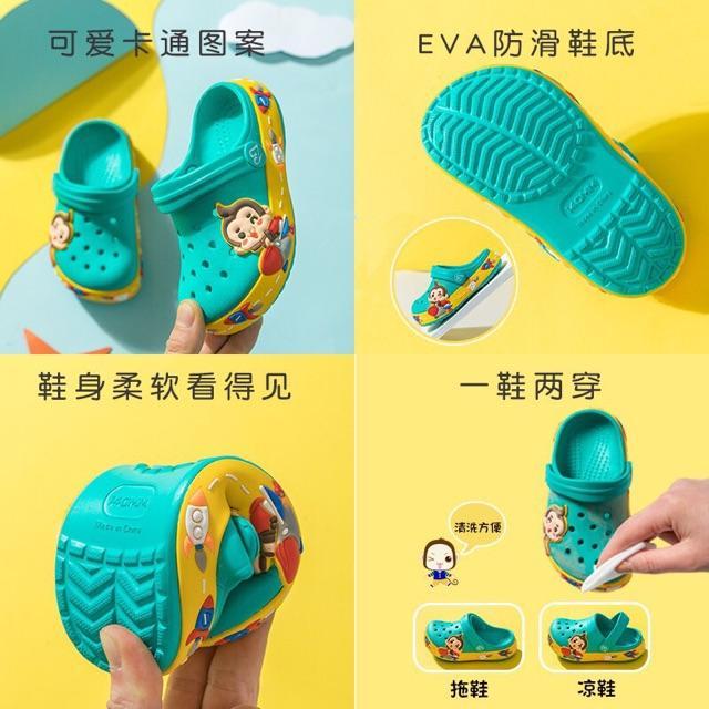 Dép Sục Cho Bé Size 12cm-20cm