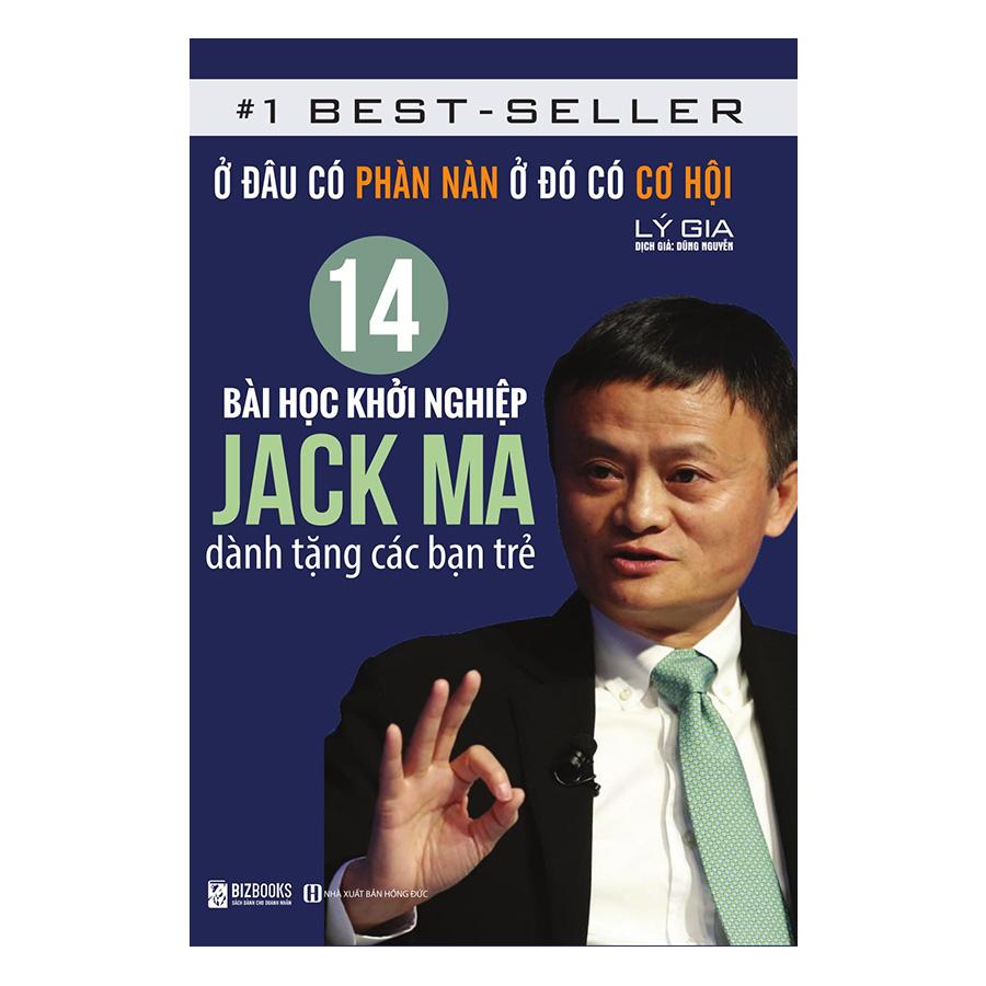 14 Bài Học Khởi Nghiệp Jack Ma Dành Tặng Các Bạn Trẻ: Ở Đâu Có Phàn Nàn Ở Đó Có Cơ Hội