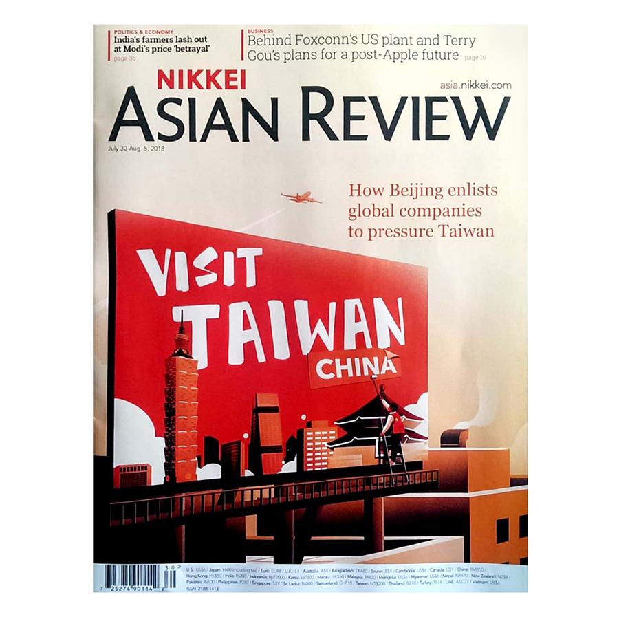 Nikkei Asian Review: Visit Taiwan China - 30