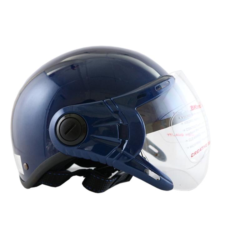 Mũ bảo hiểm 1/2 đầu có kính chính hãng BKtec