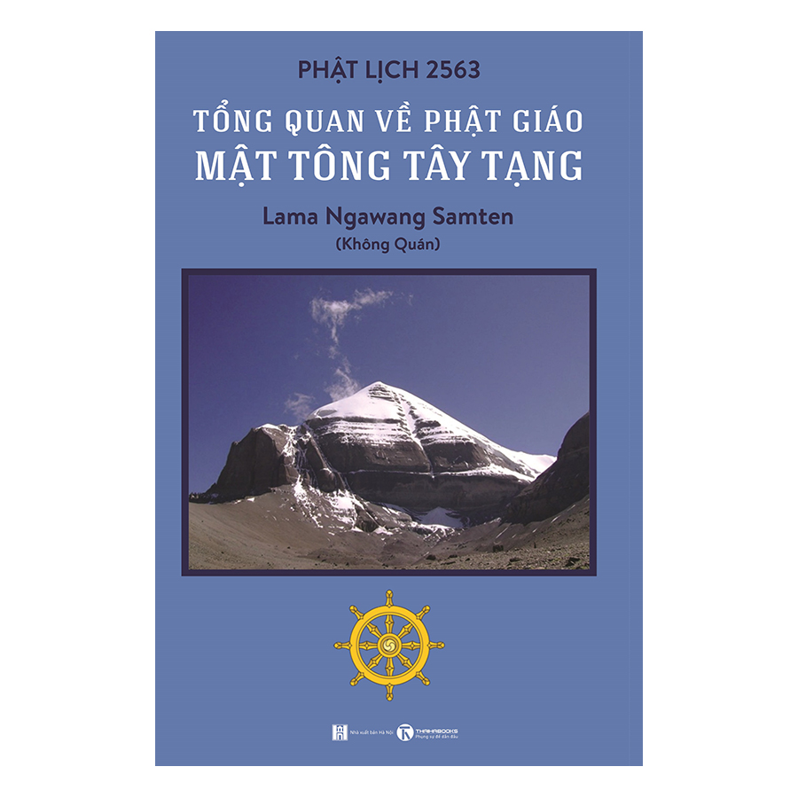 Tổng Quan Về Phật Giáo Mật Tông Tây Tạng
