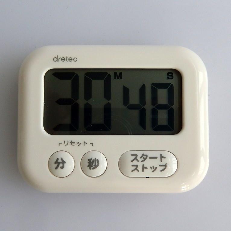 Đồng hồ hẹn giờ đếm ngược màn hình lớn - Dretec