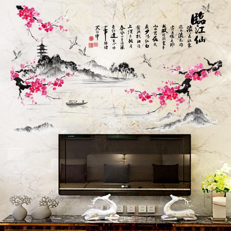 Decal dán tường nghệ thuật sơn thủy hữu tình hoa đào lãng mạn SH1932