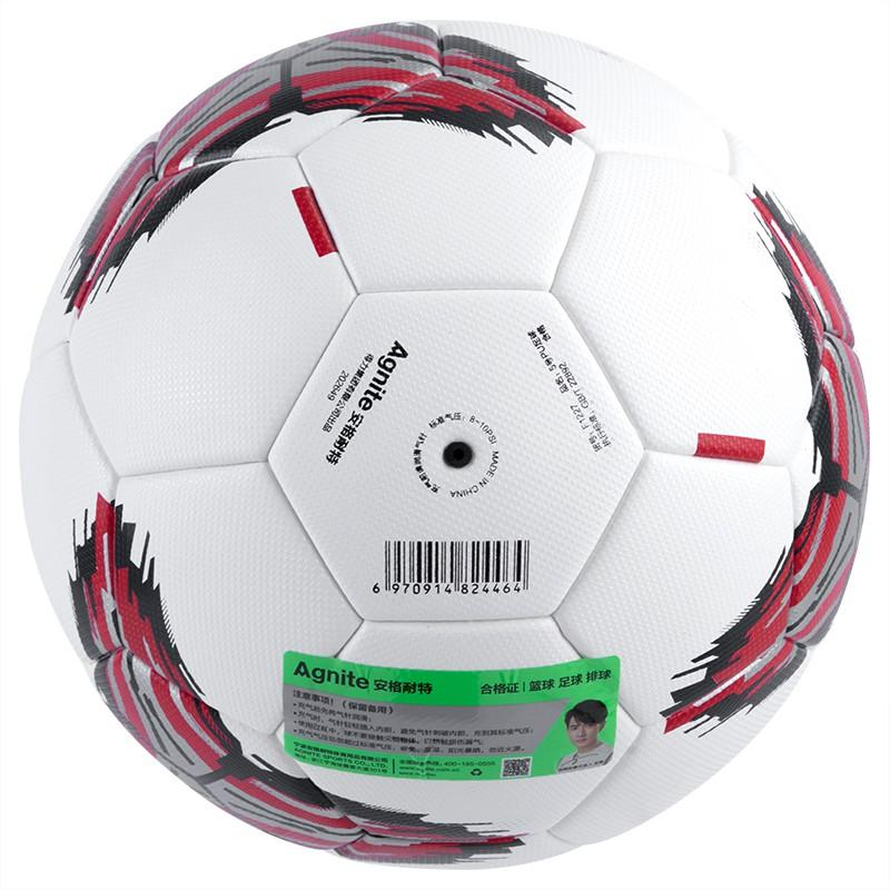 Quả bóng đá số 5 Agnite - TPU cao cấp, Đàn hồi tốt cho người chơi thể thao chuyên nghiệp và nghiệp dư - Hàng chính hãng - F1227
