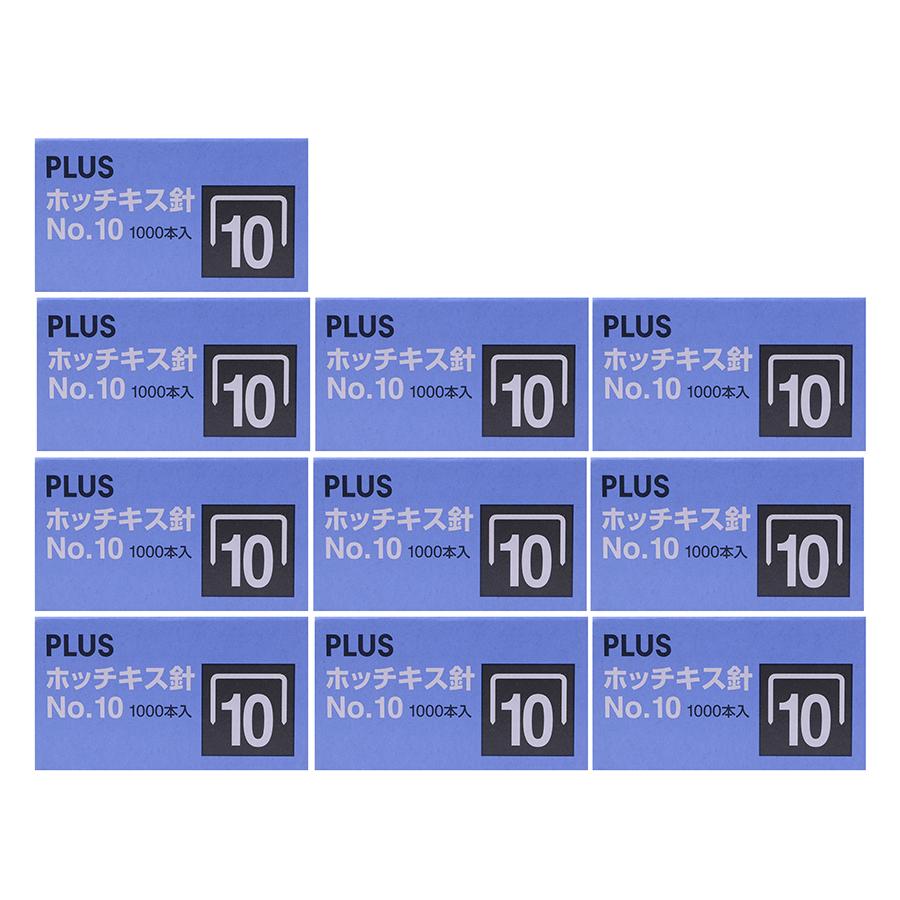 10 Hộp Kim Bấm 10 Plus