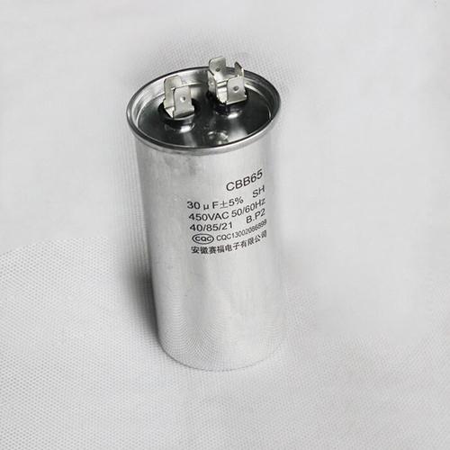 Tụ Capacitor CBB65 30uF dành cho máy lạnh