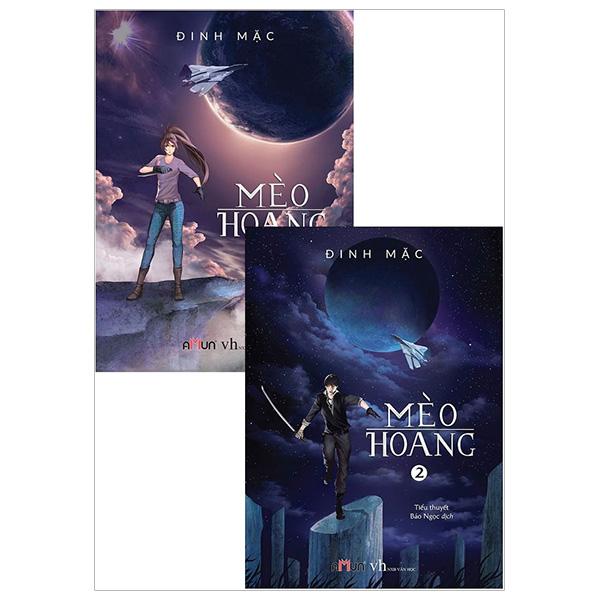 Combo Mèo Hoang (Bộ 2 Cuốn)