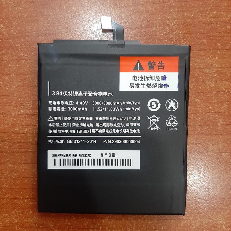 Pin Dành Cho điện thoại Xiaomi Mi 4C
