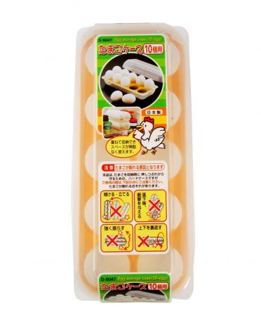 Khay đựng trứng 10 ngăn có nắp đậy nội địa Nhật Bản
