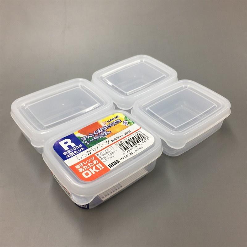 Combo 02 Set hộp nhựa Nakaya 100ml bảo quản thức ăn trong rủ lạnh, có nắp mềm - Nội địa Nhât (04 hộp/Set)