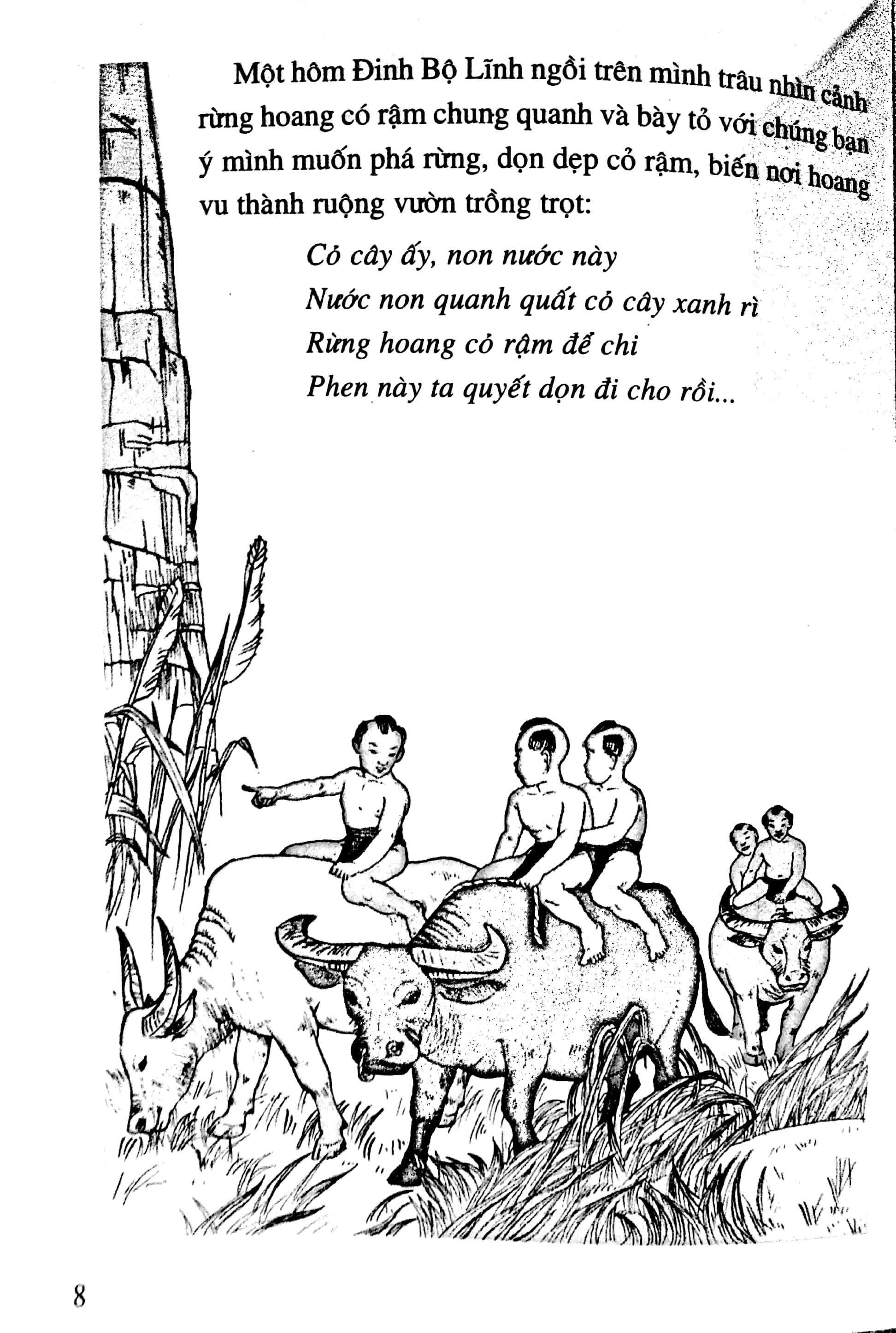 Lịch Sử Việt Nam Bằng Tranh Tập 12 - Cờ Lau Vạn Thắng Vương (Tái Bản 2018)