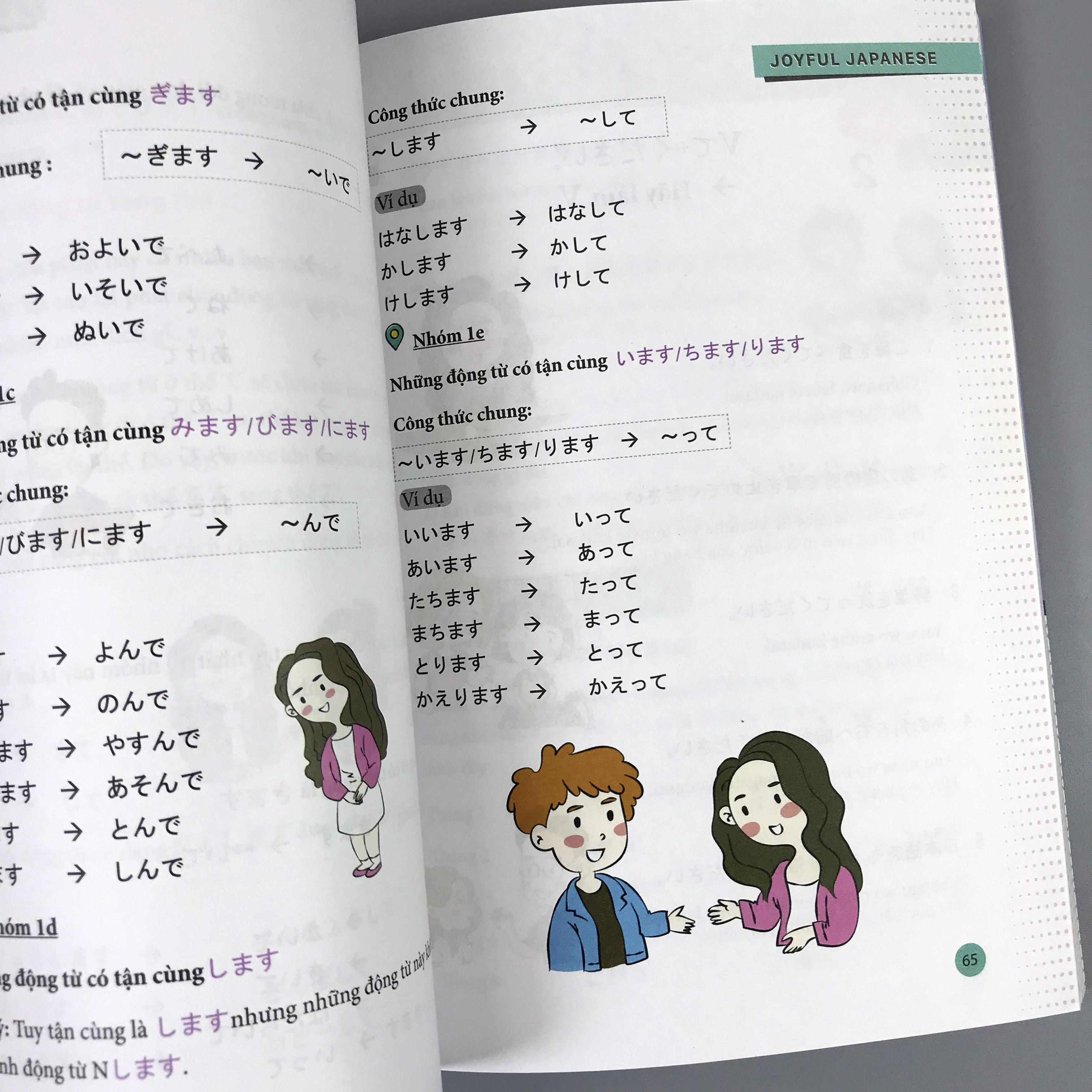 Combo 2 cuốn: Joyful Japanese - Tiếng Nhật Vui Nhộn: Từ Vựng + Ngữ Pháp