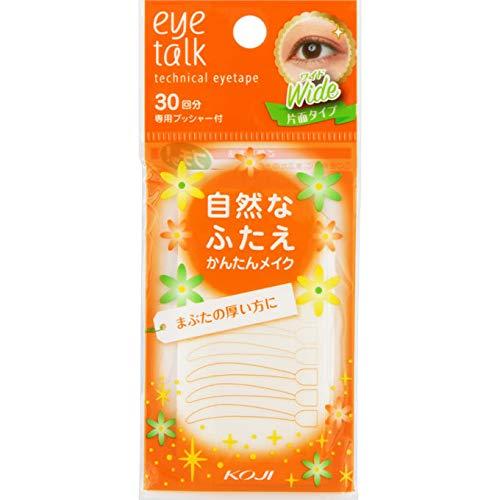 Miếng dán kích mí Koji Eye Talk Technical Eyetape Wide loại dày
