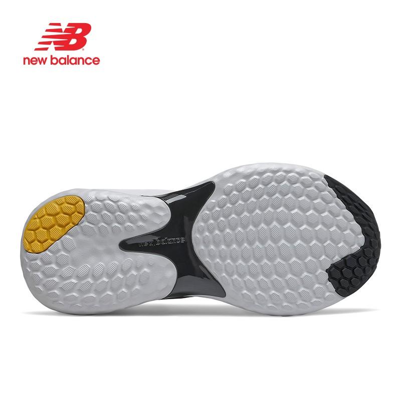 Giày Thể Thao Nữ New Balance WYARULT
