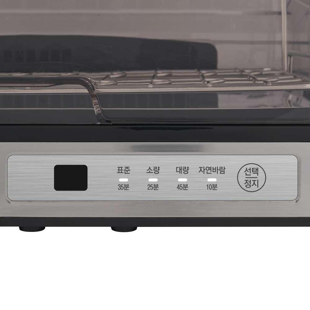 Máy sấy chén Cuckoo 40 lít CDD-A910S - Hàng chính hãng
