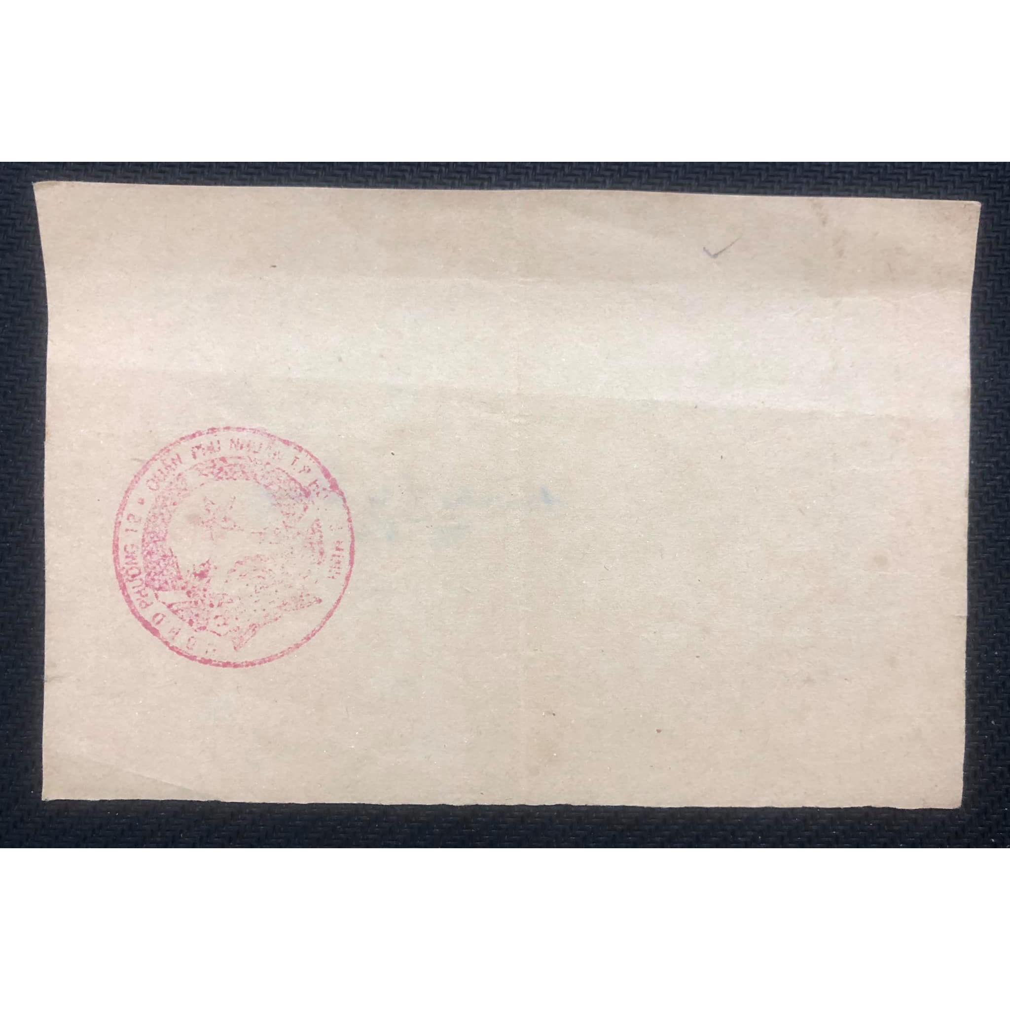 PHIẾU VẢI 4 mét TP.Hồ Chí Minh năm 1979 [TEM, PHIẾU BAO CẤP SƯU TẦM]