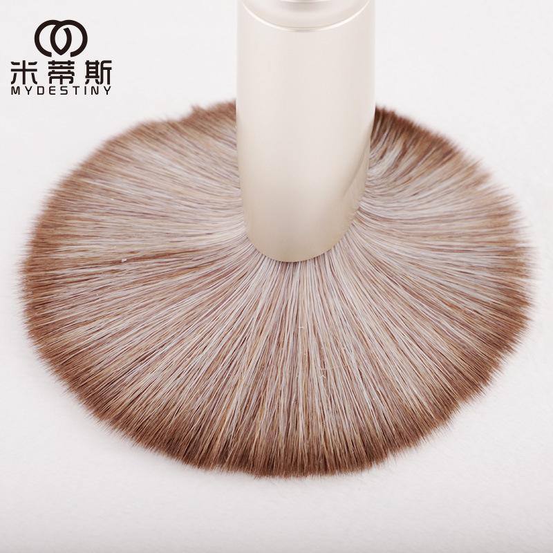 Bộ cọ trang điểm 12 Cây Mydestiny 12 Pieces Makeup Brush Set