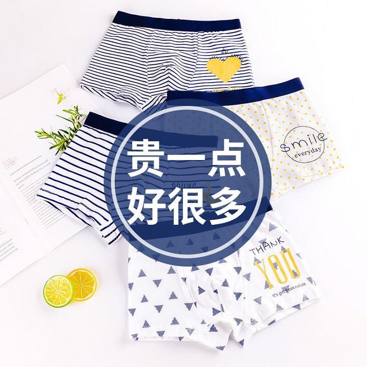 Set 4 quần chip đùi cotton cho bé trai size 9kg-45kg