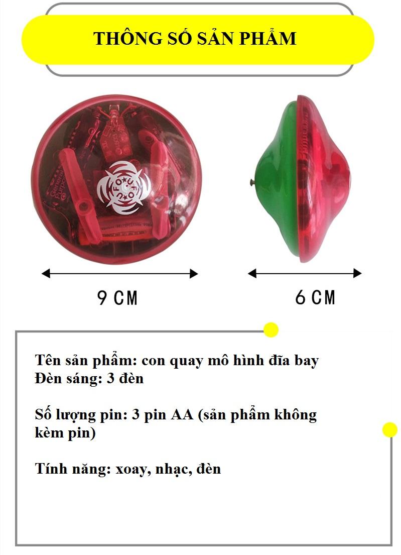 Con quay đồ chơi có đèn có nhạc - màu ngẫu nhiên 7