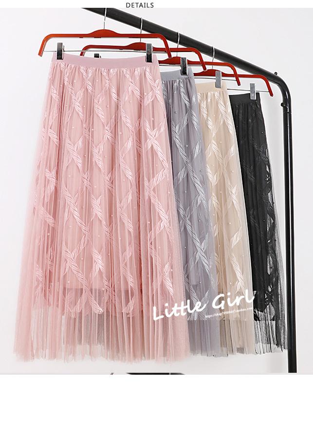 Chân váy ren Tutu ren thừng sang trọng hàng cao cấp VAY20 Free size 5