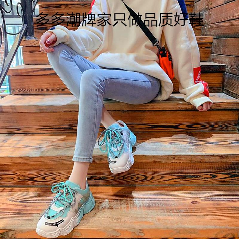 Giầy thể thao nữ Sneaker đế màu cực cá tính 2020 3