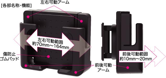 Giá đỡ điện điện thoại dùng cho xe hơi KASHIMURA AT-49 - Hàng chính hãng 5