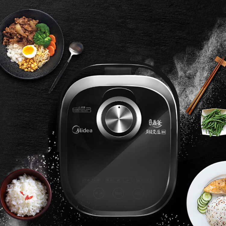 Midea rice cooker multi-stage IH electromagnetic heating variable pressure titanium gold tripod 4L rice cooker PFZ4003