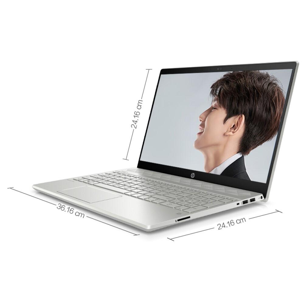 Máy Tính Xách Tay HP Star 15-cs1069TX Bạc (15.6 inch)