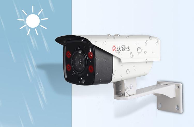 Webcam Woshida (woshida) 65H20P 2 Triệu camera Giám Sát Ngoài Trời H.265