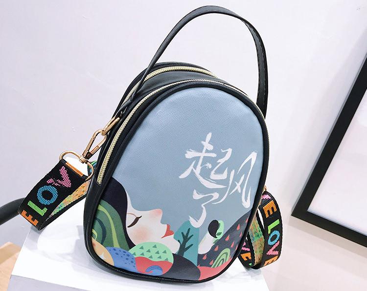 Single Shoulder Bag Sling Bag Fashionable Pu Makeup Evening Prom Bag