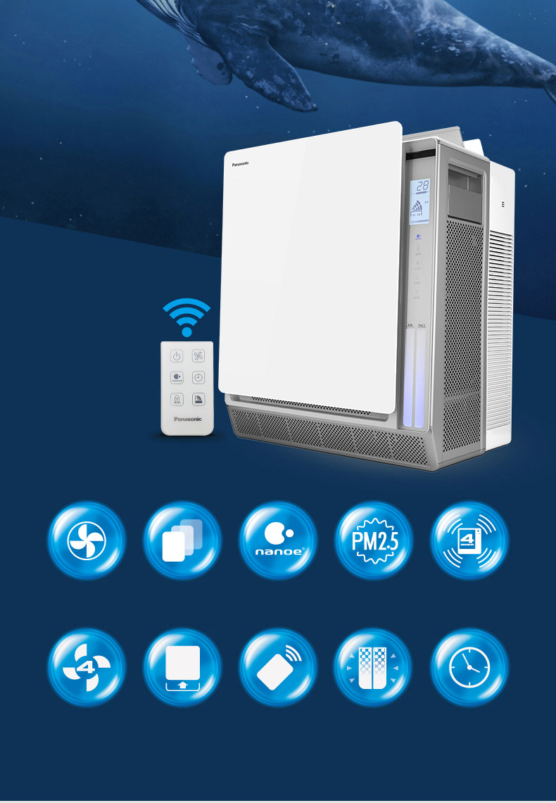 Panasonic (Panasonic) in addition to formaldehyde air purifiers in addition to bacterial viruses in addition to allergens smog second-hand smoke benzene nano water ion PM2.5 digital display F-136C7PX