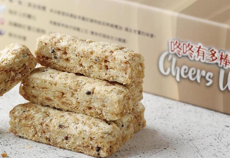 Combo 4 Gói Bánh Snack Làm Từ Hạt Diêm Mạch Dong Dong ChiuCheng