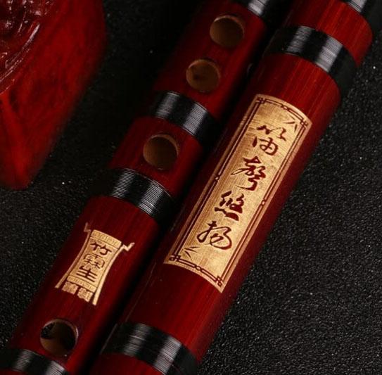 Sáo Trúc Bamboo Lin Sheng
