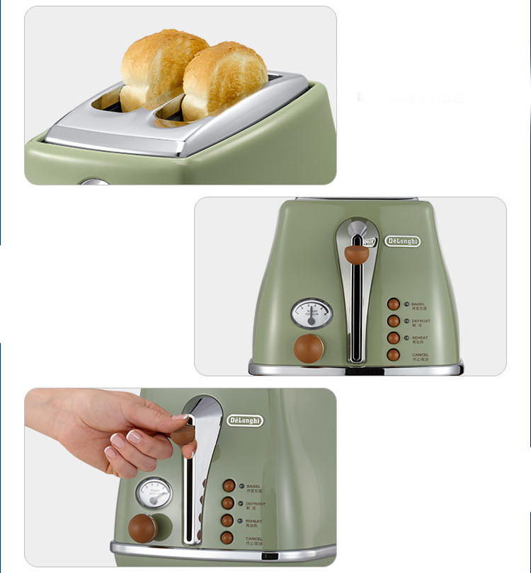 Italy Delonghi CTO2003 (cream white) toaster bread machine toast driver toast machine home stainless steel dust cover