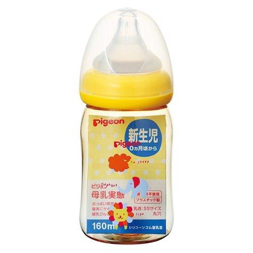 bình sữa cho trẻ sơ sinh Pigeon