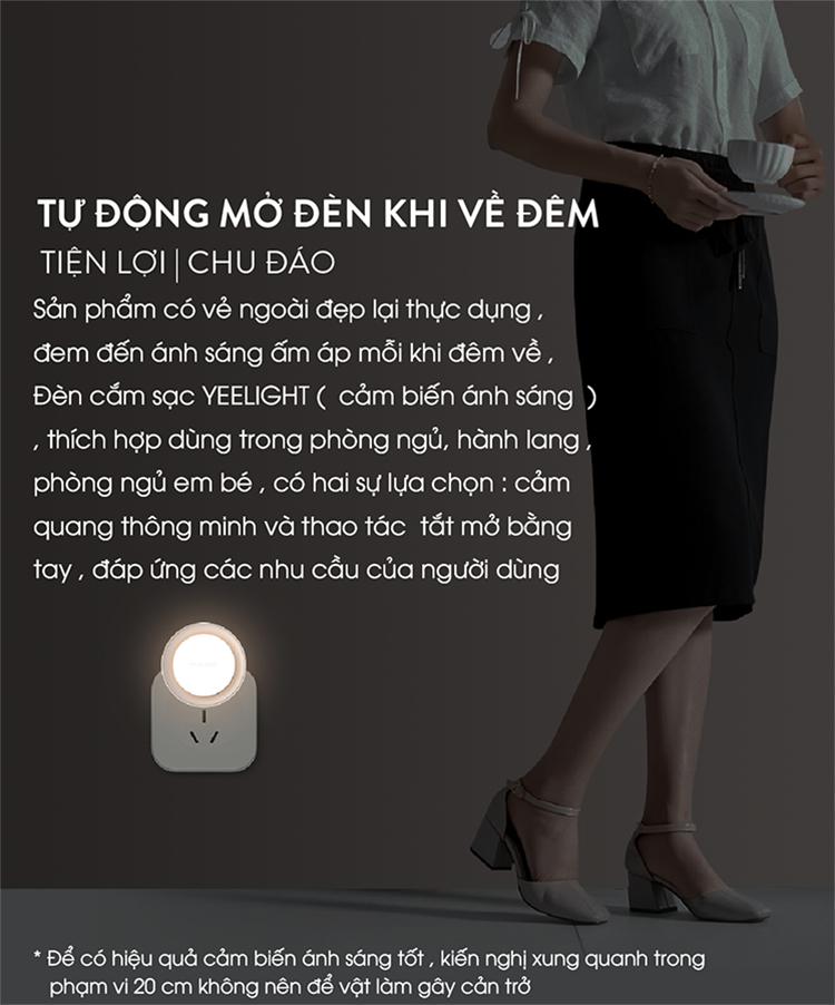 Đèn Cảm Ứng Ban Đêm Xiaomi Yeelight (Cắm Điện)
