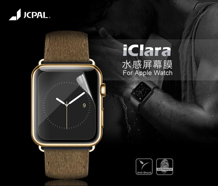 Dán màn hình JCPAL iClara