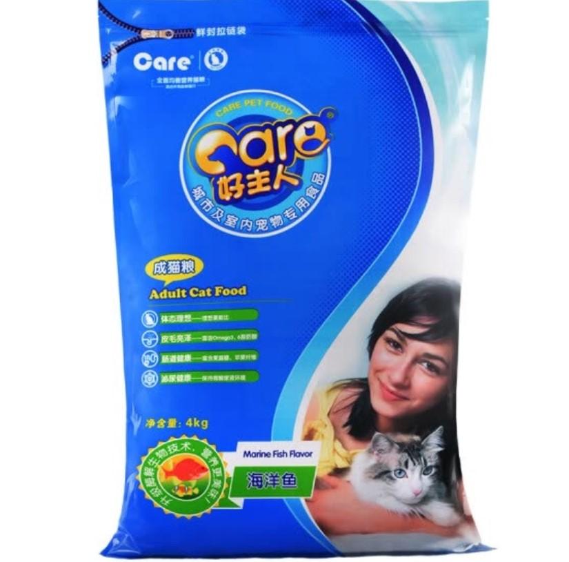 Thức Ăn Cho Mèo Caro (4kg)