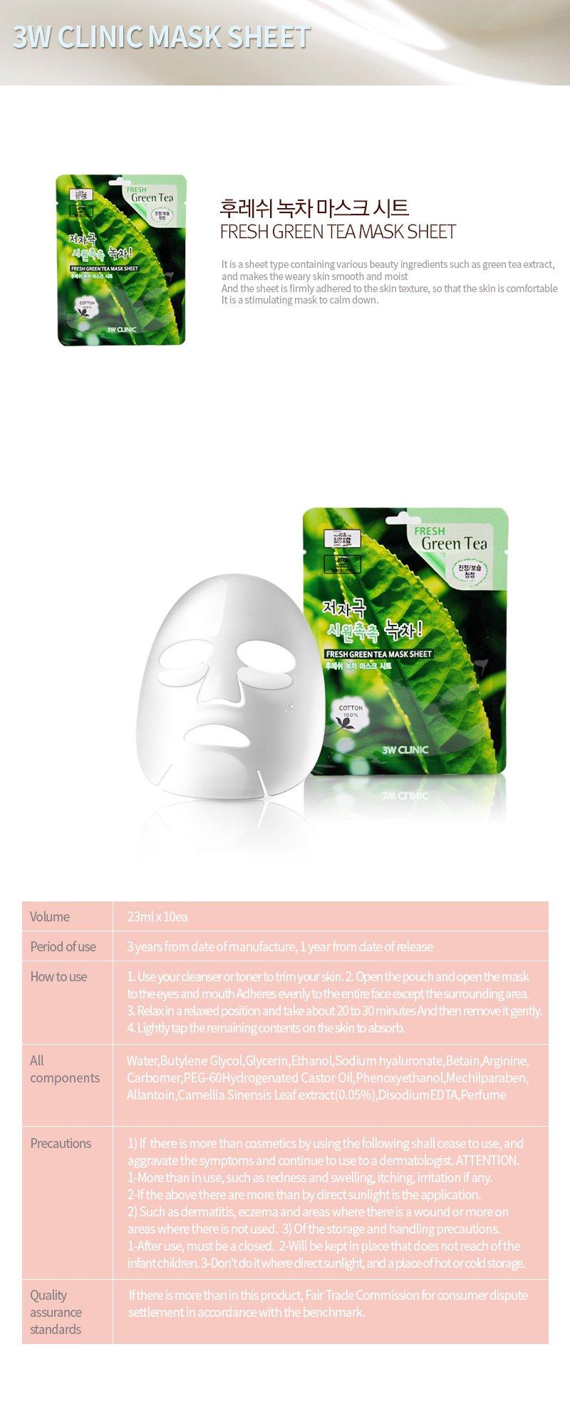 Mặt nạ chiết xuất từ trà xanh 3W CLINIC FRESH GREEN TEA MASK SHEET 2
